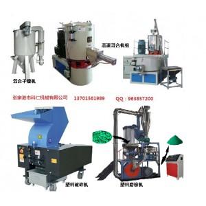 张家港市科仁塑料机械