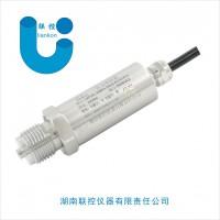 污水压力传感器,蒸汽压力变送器