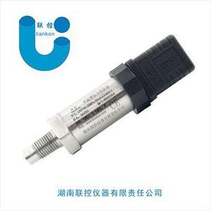 饮料平面膜压力变送器,发酵系统压力传感器