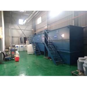 廢水處理設備/電泳漆廢水處理/蘇州廢水處理工程