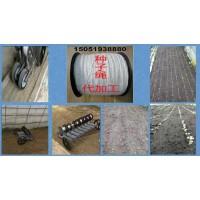 代加工种子绳 种子编织带 种子编织绳----常州风雷精机
