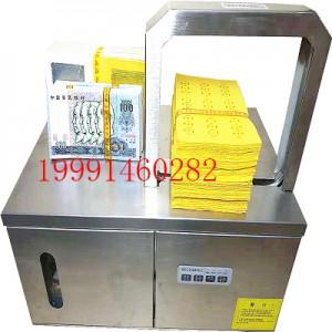 乌鲁木齐哪里有卖黄纸捆扎机 黄纸捆扎机厂家直销 全自动