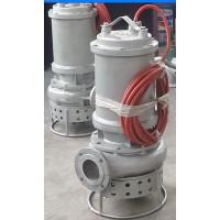 WQK污水矿用泵_660V高压_不锈钢材质