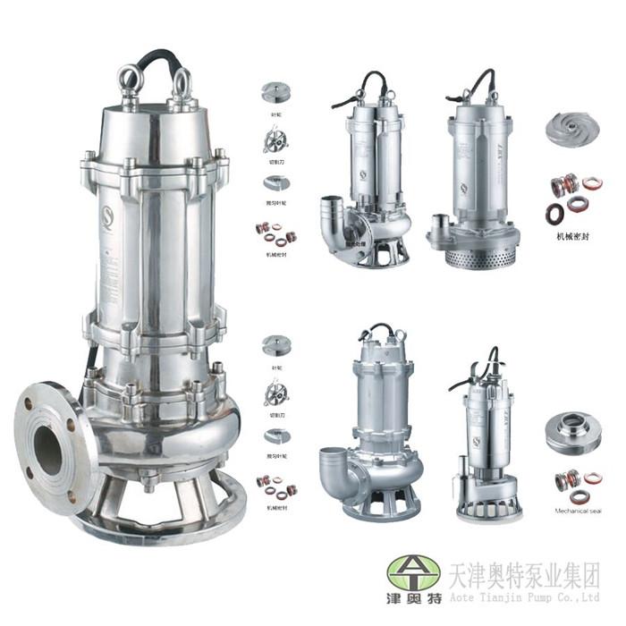 污水泵111