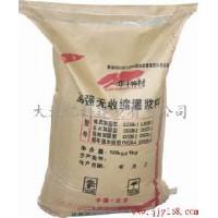 潍坊设备浇筑灌浆料 烟台青岛耐久性灌浆料