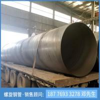 广西排水排污用厚壁螺旋钢管厂家 各种规格螺旋钢管现货批发
