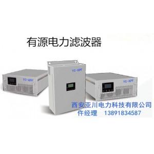 JLAPF0.4-75A有源滤波模块及装置厂家西安亚川电力