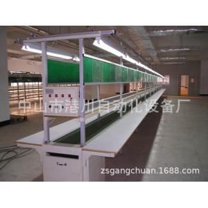 厂家专业定制车间铝型材生产线PVC皮带流水线铝型材装配输送线