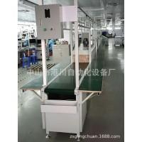 流水线厂家专业生产长条台皮带线非标工作台生产线插件线流水线