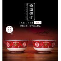 祝寿礼品陶瓷寿碗景德镇生产定做厂家