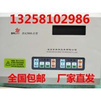 供应北京奔奥BA2008-II型电脑中频治疗仪