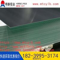 明泰6061铝板 汽车轻量化专用铝板