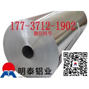 明泰铝业,专业铝板带生产厂家,提供0.3-8厚6061铝卷