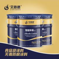 锌含量百分之96的冷喷锌防腐涂料