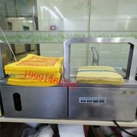 黄纸包装机 全自动黄纸包装机哪里有卖 黄纸捆扎机厂家直销