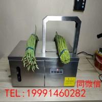 蔬菜多功能捆菜机 捆菜机多钱 全自动捆扎机