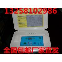 供应北京体健T999-1型电脑中频治疗仪