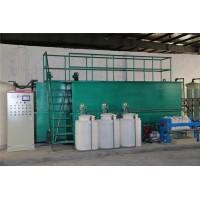 宁波废水处理公司/喷涂线废水处理/中水回用设备/厂家定制