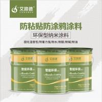 冶炼厂专用超强耐酸碱氯磺化聚乙烯漆