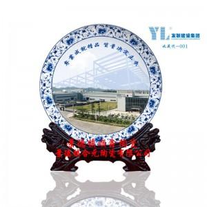 陶瓷赏盘定做照片加字 陶瓷纪念盘厂家