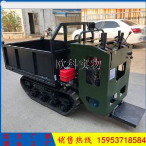 全地形座驾式履带运输车 履带式果园运输车 农用履带式运输车