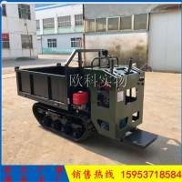 柴油遥控履带式运输车 履带式全地形运输车 农用水利工程运输车
