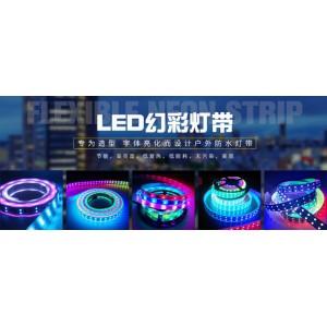 麦爵士madrix幻彩LED控制器武汉合肥郑州厂家批发