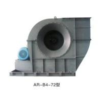 B4-72型防爆型离心式通风机