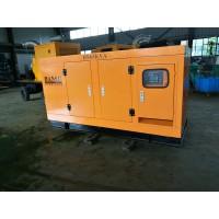 翰丝HS65KVA50kw柴油发电机