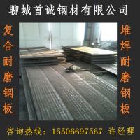 明弧10+8堆焊耐磨钢板多少钱一平方