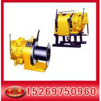 JQHSB-50*12气动绞车,5吨风动绞车