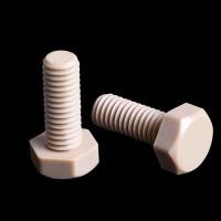 廠家直銷PEEK外六角螺絲  支持來圖來樣定制