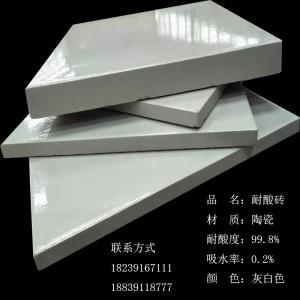 贵州防腐耐酸瓷砖厂家批发 优质的货源和品牌