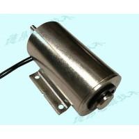 馬達底座水平安裝推拉式電磁鐵/長行程3公分推拉電磁鐵