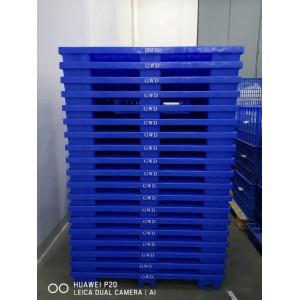 北京塑料托盘,天津塑料托盘,重庆塑料托盘