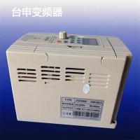 台申电机变频器柜 三相380V 重载矢量型电机调速器