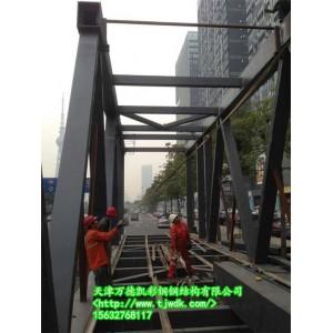 桥梁钢结构天津万德凯作品