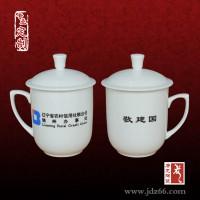 银行礼品陶瓷茶杯定制 银行办公陶瓷杯子