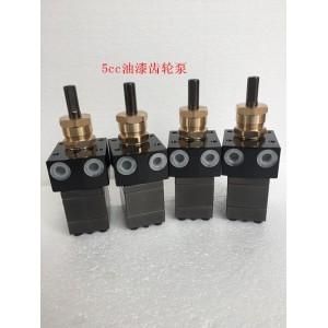 5cc油漆专用输送齿轮泵5cc涂料输送齿轮泵油墨输送齿轮泵