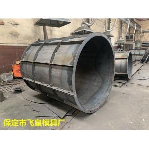 混凝土圓形井鋼模具_適用于污水、雨水、電纜、消防、通信等工程