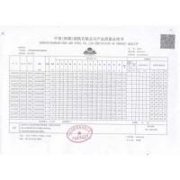 肥乡NM400普阳耐磨钢板材质说明书