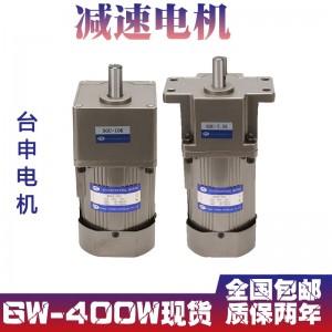 90W120W200W250W300w 400w台申电机