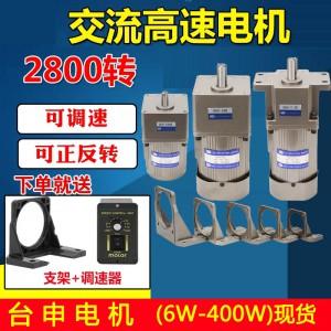 微型调速电机齿轮减速电机马达正反转无极调速机台申电机