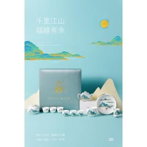 景德镇陶瓷茶具定制logo  功夫茶具套装定制