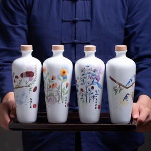 一斤装陶瓷酒瓶批发定做厂家 定做创意酒瓶