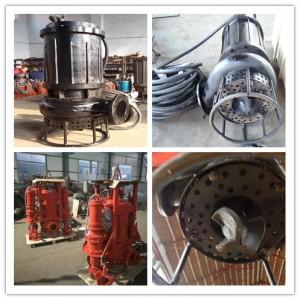 不堵塞泥浆泵-机械密封抽细粉泵