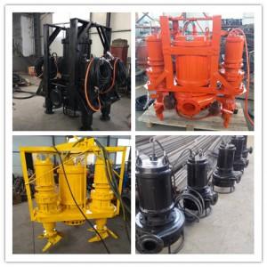 环保行业排浆泵搅拌泥浆泵污泥泵