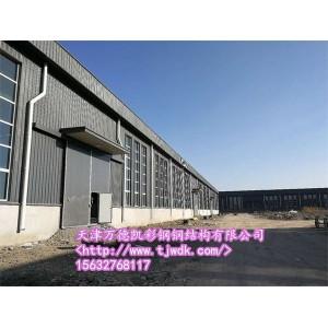 天津塘沽钢结构厂房建造-你货比三家了吗?