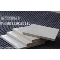 甘肃金昌耐酸砖施工技术交底 甘肃耐酸砖标准6