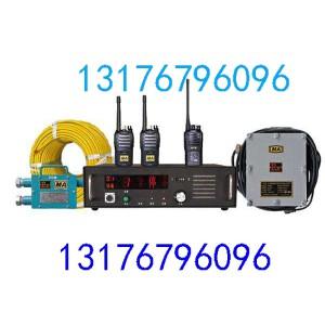 KTL101-J127V基地电台用途和生产厂家哪个好